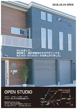 OPENチラシ-01-01.jpg