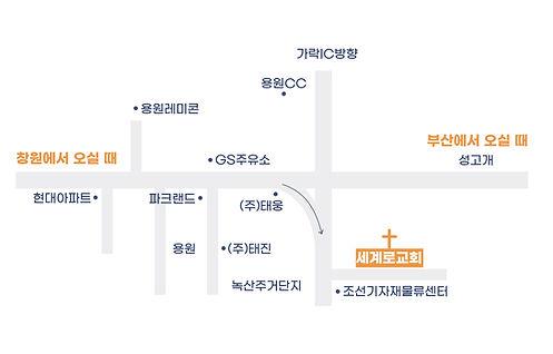 새 지도.jpg