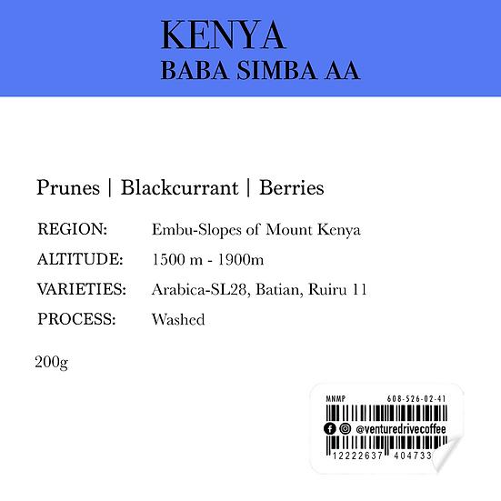 Kenya Baba Simba AA