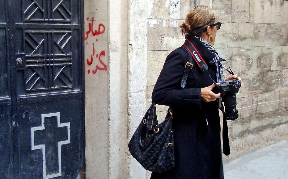 Carla Saliba photography