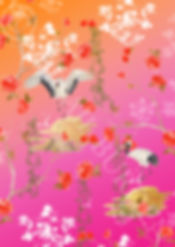 red crane webbbb.jpg