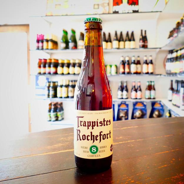 Trapistes Rochefort - 8