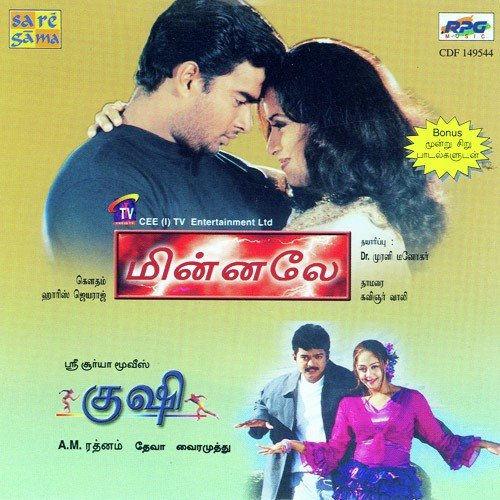 vaseegara en nenjinikka mp3 song free download