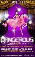Dangerous Curves Ahead Fashion Show