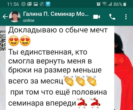 Screenshot_20200606-115643_WhatsApp_edit