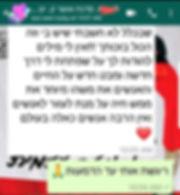 Screenshot_20191028-195041_WhatsApp_edit