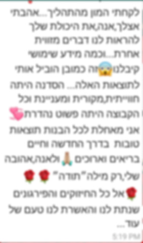 Screenshot_20200720-164814_WhatsApp.jpg