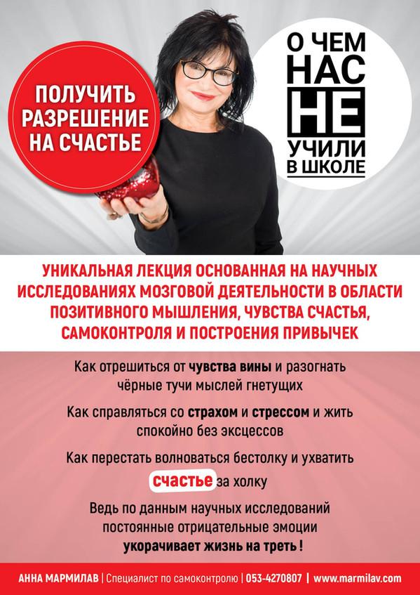 רוסית-01 (1).jpeg