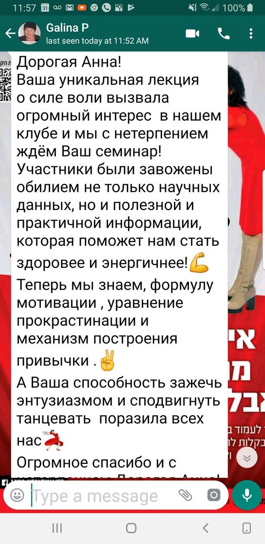 Screenshot_20190502-115705_WhatsApp.jpg