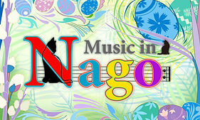 Music-in-NagoLOGO背景ぼかし.jpg