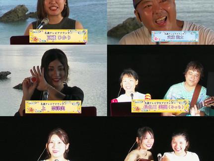 この夏最後の特番Week!!(9/27~10/2)
