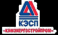 Камаэнергостройпром.png