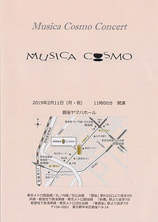 Musica Cosmo Concert