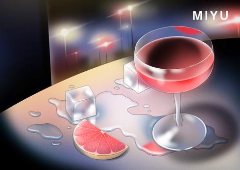 Miyu Distribution