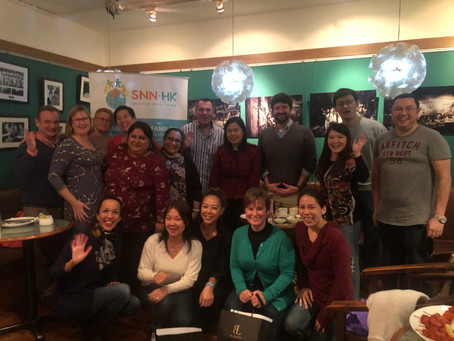 SNNHK Christmas Party 2019