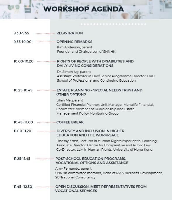 Workshop agenda.png