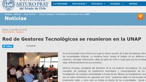 Red de Gestores Tecnológicos se reunieron en la UNAP