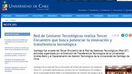 Red de Gestores Tecnológicos realiza Tercer Encuentro que busca potenciar la innovación y transferen