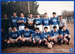 Anguilense 1997