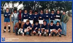Reserva 1996