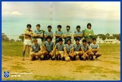 Reserva 1986