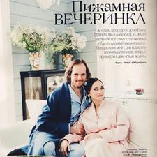 МОМЕНТЫ_Утренний кофе и журнал ELLE❤️ Пр