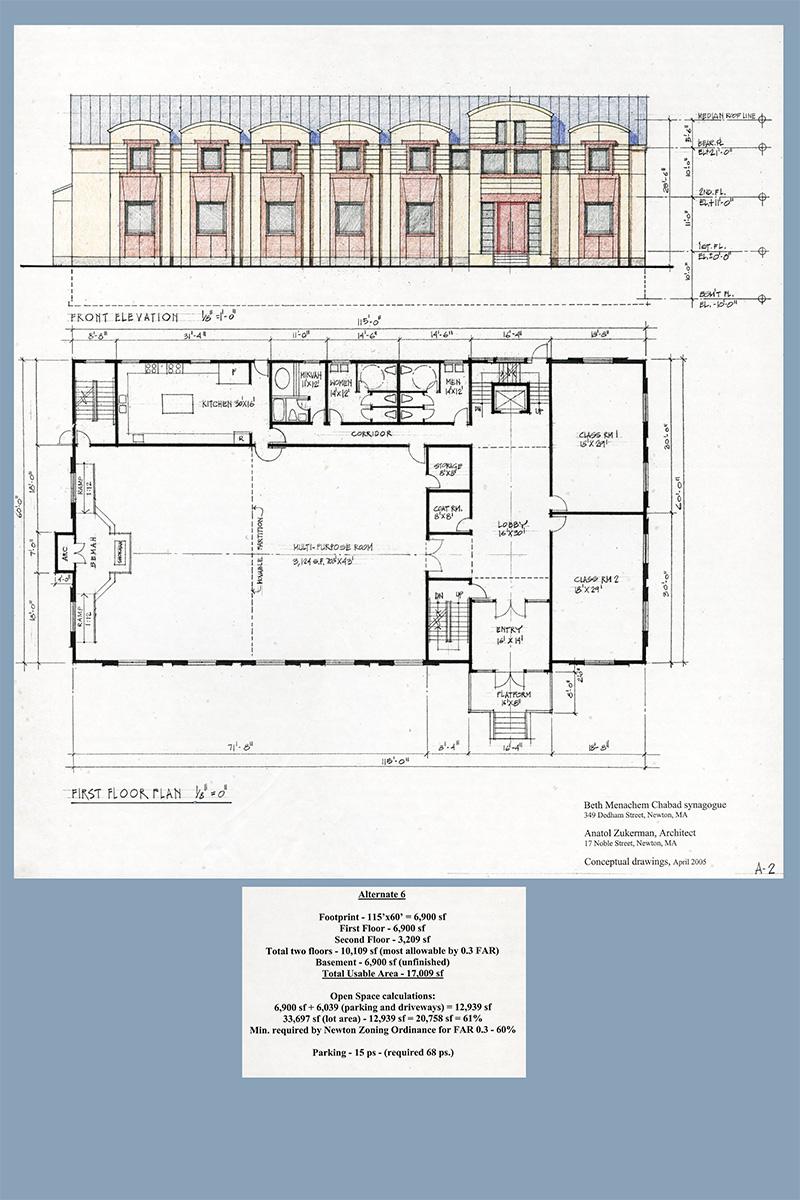 Beth Menachem Chabad Floorplan 1