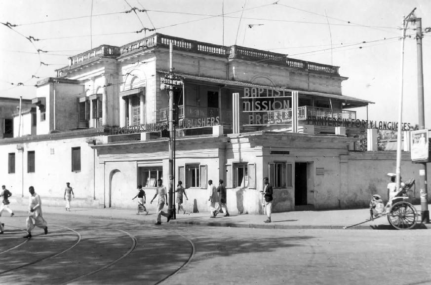Presse Baptiste Missionnaire à Calcutta