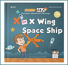 X For X-Wing Spaceship Childrens Book.jpg