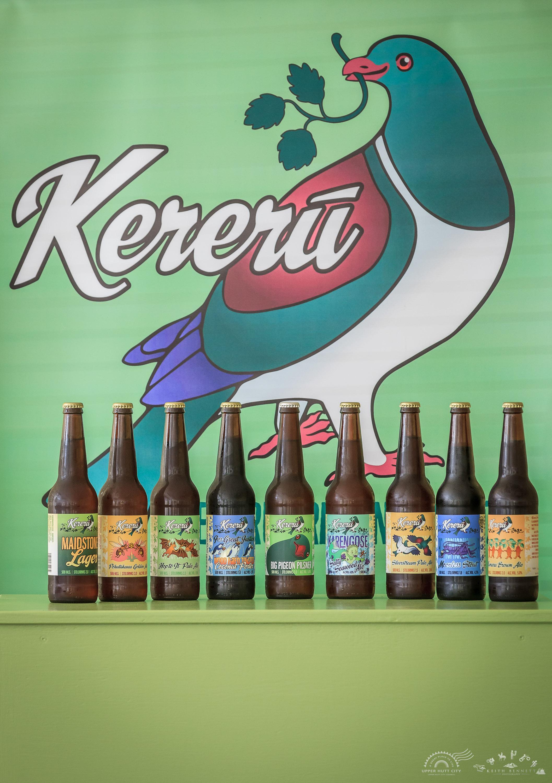 Kereru Brewing [0030-2]