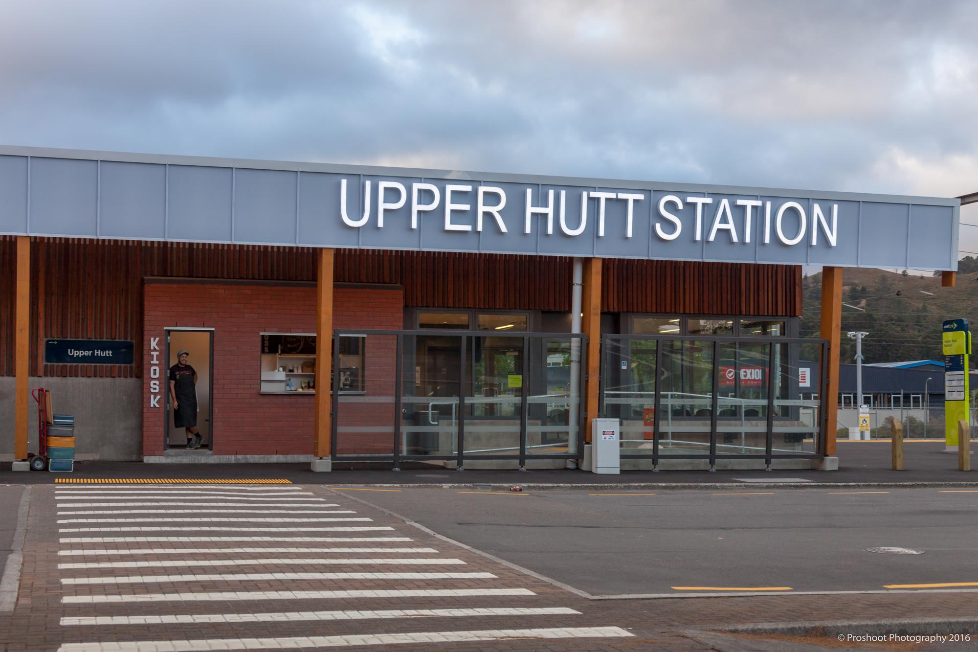 Dzine Train Station Sign 7721