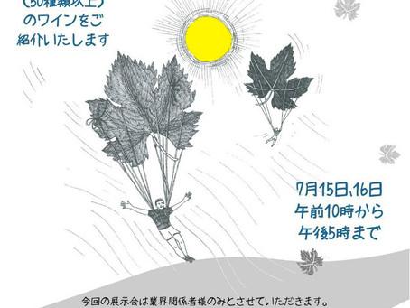 """Mon dessin """" ivre comme l'air """" s'exporte au Japon pour illustrer une dégustation"""