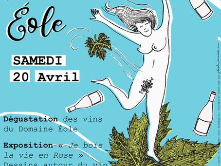 Exposition dans le cadre de l'inauguration du Domaine Éole à Ceret