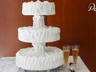 Tendencias de la tarta nupcial
