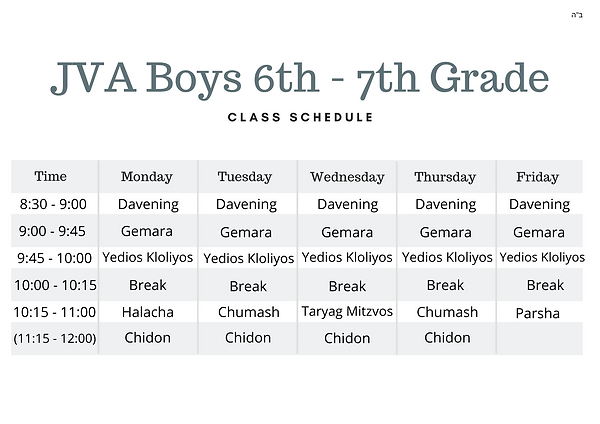 JVA Schedule.png