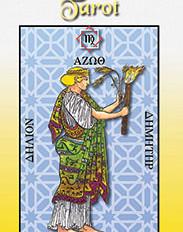 Correspondences of the Aurum Solis Tarot