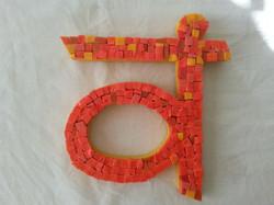 mosaic 13