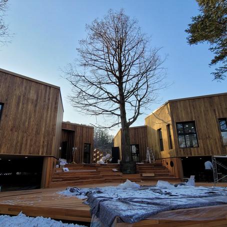 국립수목원 어린이 숲 학교