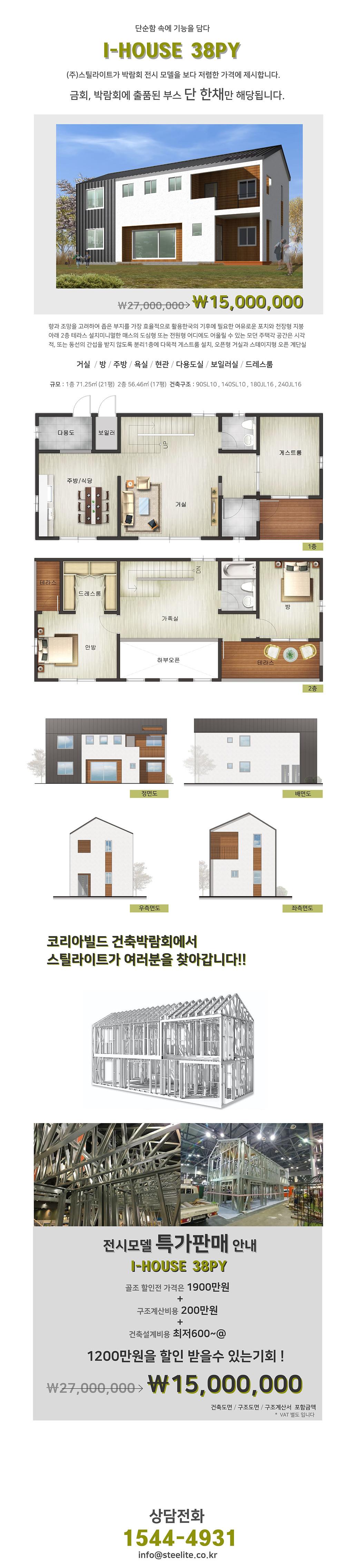 기획모델1.jpg