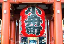 Tokyo - Red and Black Lanterns.jpg