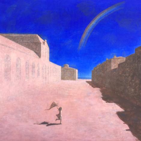 YAMADA : Arc-en-ciel