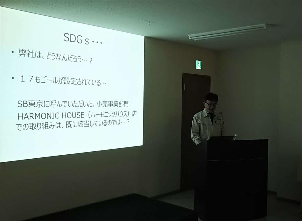 トキハ産業のSDGsについて社長から説明