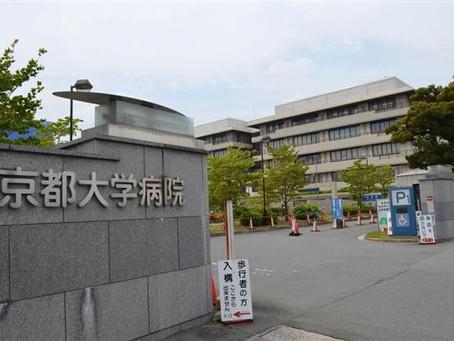納品事例002/放射線治療コミッショニング用機器/設置台@京都大学医学部附属病院