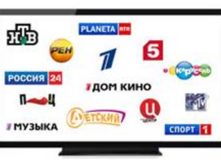 A Typical Evening on Russian TV
