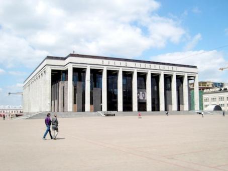 Munich in Minsk?