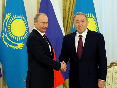 Kazakhstan: Conflict in the Making? —Part Two