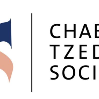 Chabad Tzedek Society Event