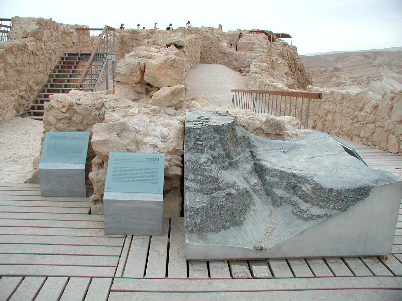 Aluminum cast models of Masada