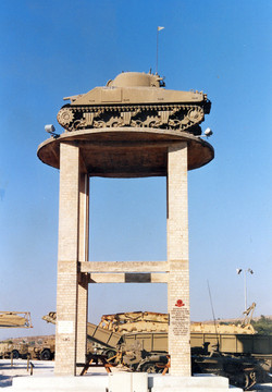 The site monument