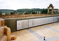 The memorial wall